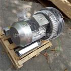 双段旋涡式风机-抽真空环形气泵-漩涡高压吸风机报价