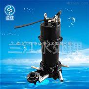 QXB0.75-河道潛水曝氣機