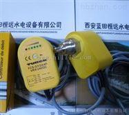 进口FCS-G1/2A4P-VRX/230VAC流量开关中国代理