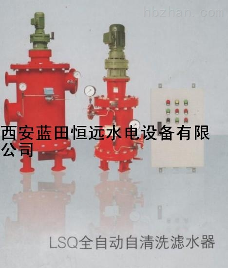 二级全面排污系统FZLQ-M-A全自动自清洗滤水器