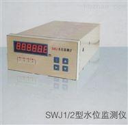 北京四路报警输出 SWJ-1/2型水位监测仪测量精度