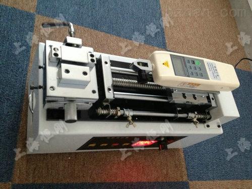 学校专用电动卧式试验台500N