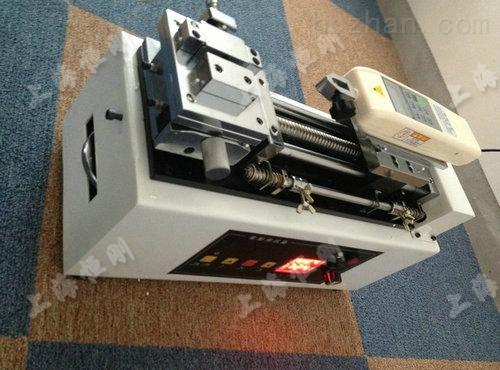 SGDW电动卧式测试台纺织服装专用