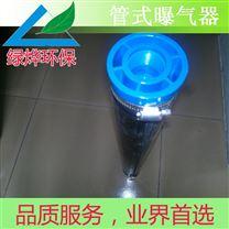 可变微孔曝气管/橡胶管式曝气器