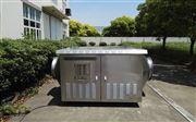 生物饲料废气处理设备