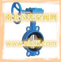 蝸輪對夾式蝶閥型號-南北儀表泵閥網-對夾式蝶閥產品