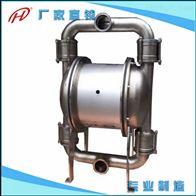 QBY3-W食品級隔膜泵