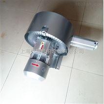 台湾双段高压鼓风机/双段式漩涡气泵报价