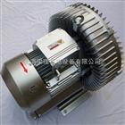 集尘专用高压风机-工业集尘机-高压漩涡风机报价