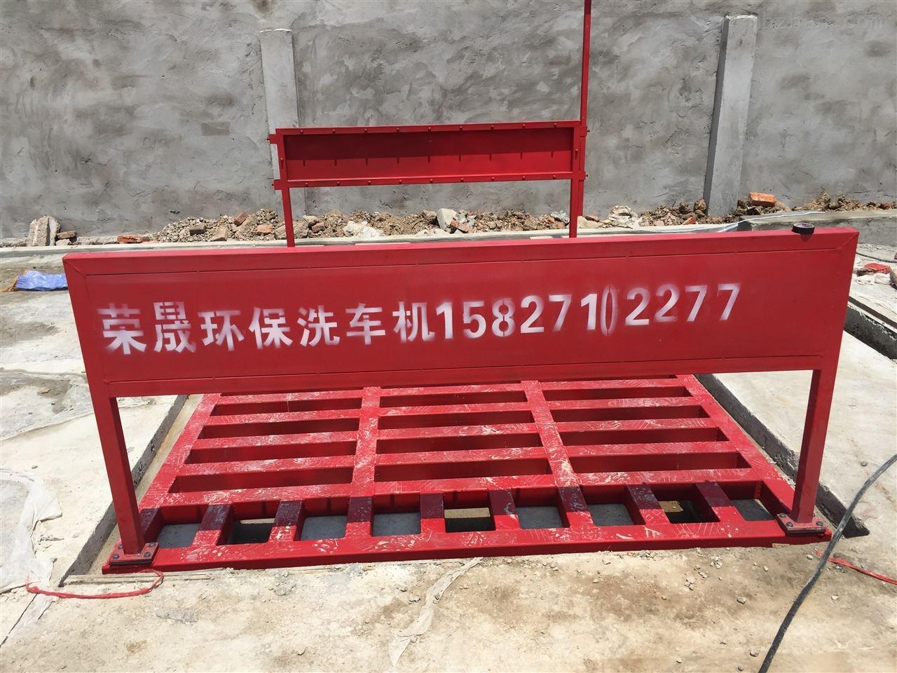 吕梁煤矿运输车辆洗轮机