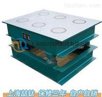 新標準振動台ZT-1廠家直銷