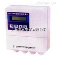 上海阔思专业水质分析-Apure分体式智能电磁流量计