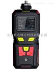 MS400-CO2 便携式二氧化碳检测报警仪