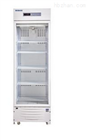 BYC-310博科药品冷藏箱