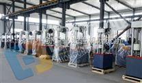 電液伺服式鋼板拉伸強度測試儀中創廠家直銷