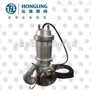 40QWP15-15-1.5不锈钢防爆潜水排污泵
