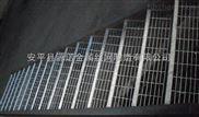 爬梯钢格栅板.脱硫塔爬梯钢格板.电厂平台扇形镀锌钢格栅