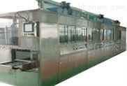 铝氧化前处理超声波清洗机
