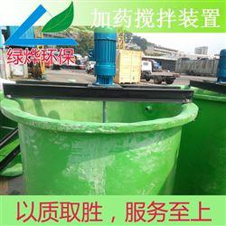 三叶桨式搅拌机/水处理搅拌设备
