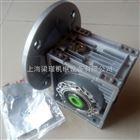 紫光蜗杆减速机-紫光NMRW075蜗轮减速机现货