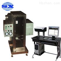 S8039X 建築材料燃燒或分解煙密度試驗機