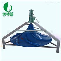 南京立式双曲面搅拌机厂家