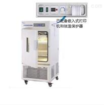 一恒藥品強光穩定性試驗箱LHH-150GP暢銷