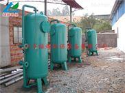廣州石英砂過濾器 廠家直銷