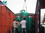 GL600-3000-活性炭过滤器