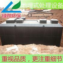 地埋式污水成套設備