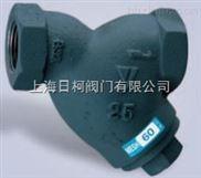 SY-5耀希達凱Y型過濾器