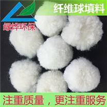 水处理过滤专用纤维球填料