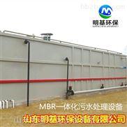辽宁大石桥生活污水处理一体化设备