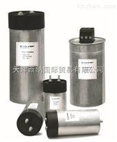 BDU-4045C型美国EAGTOP输出电抗器