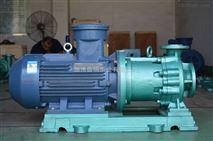 CQB-F耐腐蚀卧式氟塑料磁力离心泵