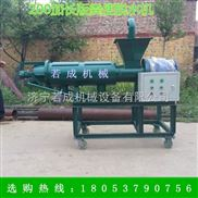 供应200加长型羊粪脱水机固液分离机干湿分离机