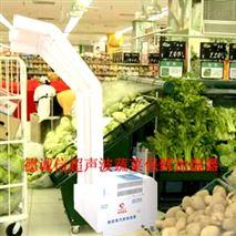 蔬菜保鮮噴霧加濕機獼猴桃保鮮怎麼樣_超聲波蔬菜加濕器