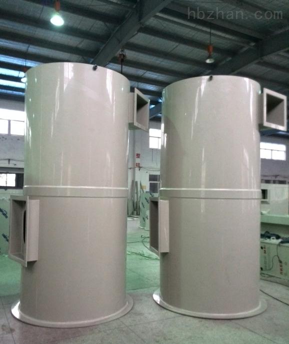 玻璃钢碱洗塔工艺流程图  我公司专业生产玻璃钢碱洗塔、玻璃钢脱硫塔、玻璃钢净化塔、吸收塔、处理塔等。 改进型BJS-X系列玻璃钢酸雾净化塔(玻璃钢碱洗塔)主体:(1)、玻璃钢贮液箱、加液管,在吸液管上加有滤液装置,进风段采用玻璃钢制作。(2)、第一、二级喷液段均采用一排Y-1型尼龙喷嘴,多面空心球滤料和有机玻璃检视孔。(3)、有效挡水段设有旋流板增加挡水的效果。(4)、玻璃钢风帽盖。(5)、F4-72型玻璃钢离心通风机。(6)、塑料水泵或不锈钢离心泵。(7)、其它配件如塑料管件阀门、固定支架、检修爬梯和进
