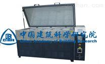 中國建科院混凝土單邊凍融試驗箱