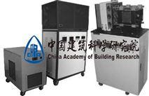 中國建科院平板導熱儀