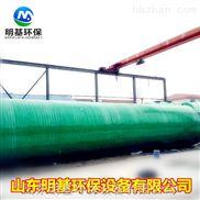 湖北黄冈市预售一体化废水处理设备