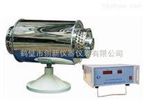微機灰熔點測定儀廠家