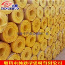 湘潭耐高溫玻璃棉管殼每立方價格