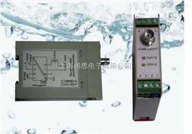 RP-106C国产Apure(爱普尔)工业水质在线导轨式PH变送器