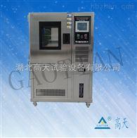 gt-th-s恒温恒湿箱/高低温箱