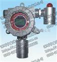 固定式氨氣檢測報警儀 FGD2-C-NH3