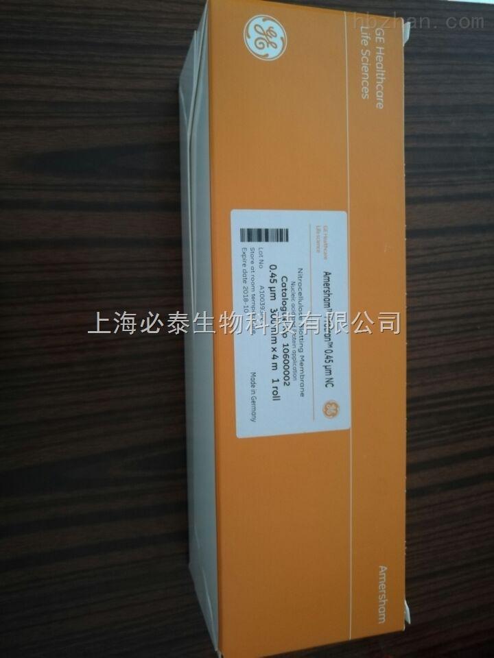 GE/whatman NC膜0.45um货号10600002替代10401196