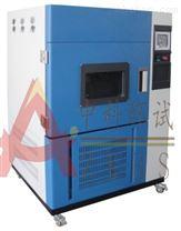 SN-II【風冷型】氙燈老化試驗箱北京生產廠家