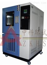 北京GDS-010高低溫濕熱試驗betway必威手機版官網價格生產廠家