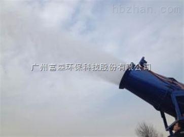 南京建筑工地降尘降温雾炮机批发厂家